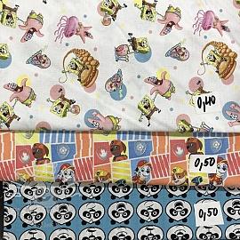 Last pieces package Cotton 2619
