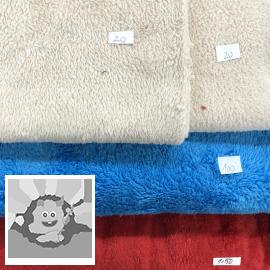 Last pieces package wellsoft fleece 027