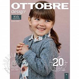 Ottobre design kids 4/2020
