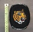 Sticker BASIC Tiger Head PATCH